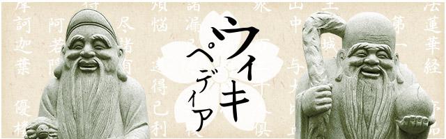 sp_banner_wiki